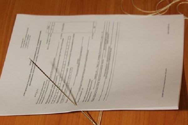 Как подшить документ в 3 дырки