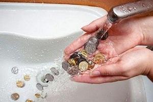 Мосэнерго тариф на подогрев воды