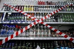 Когда можно продавать алкоголь