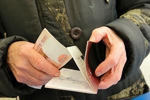 Заявление на возврат накопительной части пенсии