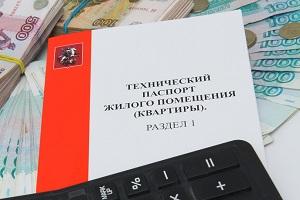 Изображение - Процедура получения технического паспорта на квартиру c6f6dd9e61a27bd0ed5da45871d344c8