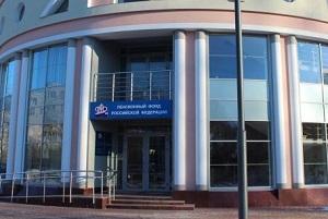 Справка с места работы о подтверждении работы в суд