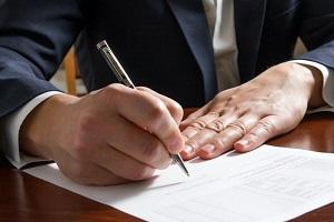Форма гарантийного письма на оплату