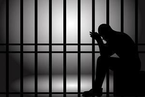 Особый режим в тюрьме