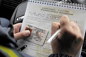 Как обжаловать штраф ГИБДД, как оспорить штраф с камеры, образец жалобы в суд на постановление ГИБДД