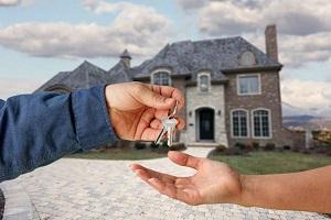 Пошлина за регистрацию права собственности на недвижимость
