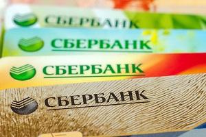 Изображение - Потерял карту сбербанка что делать, куда звонить Kak-zakazat-debetovuyu-kartu-Sberbanka-onlayn-cherez-internet