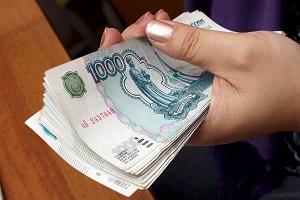 Изображение - Потерял карту сбербанка что делать, куда звонить economics_malyy-i-sredniy-biznes-v-krymu-poobeschali-osvobodit-ot-shtrafov-za-melkie-narusheniya_1