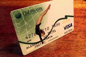 Изображение - Потерял карту сбербанка что делать, куда звонить prosrochka-po-kreditu-v-sberbanke-rossii1-e1511522497115